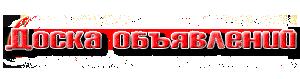 Отдых в Крыму отдых в Заозёрном, контакты