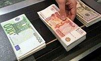 Дубликаты банковских карт стран евро союза для обналичивания через АТМ
