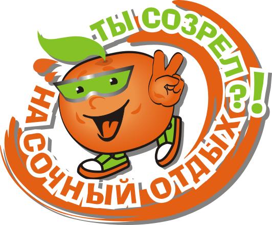 """Лучший детский лагерь в Крыму """"Мандарин"""""""